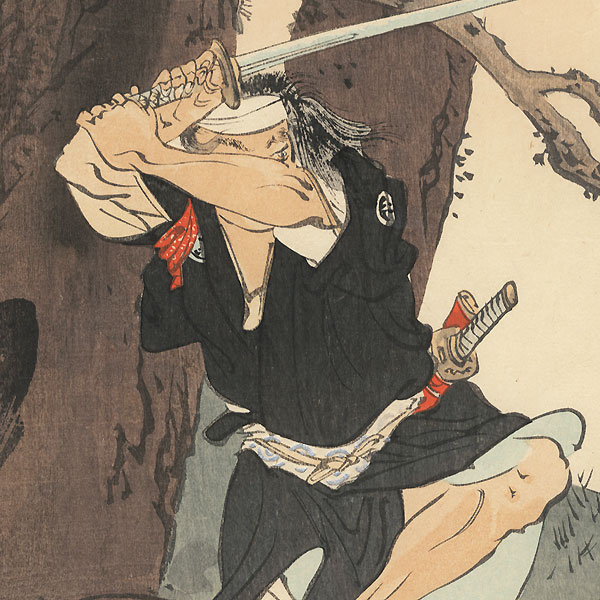 Horibe Yasubei Taketsune by Gekko (1859 - 1920)