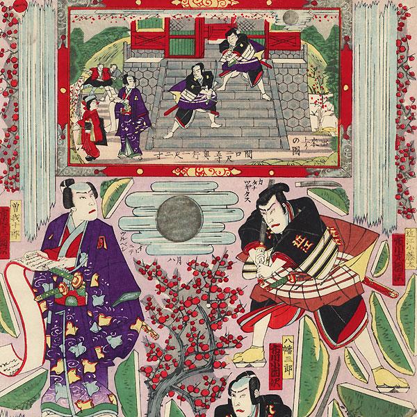Sword Fight at a Shrine Kabuki Paper Model Set, 1900 by Kunisada III (1848 - 1920)