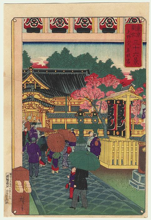 Visiting a Shrine by Hiroshige III (1843 - 1894)