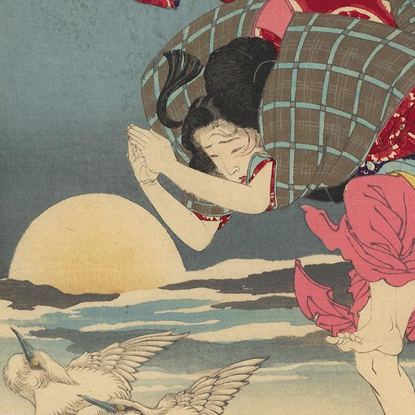 Moon of Pure Snow at Asano River by Yoshitoshi (1839 - 1892)