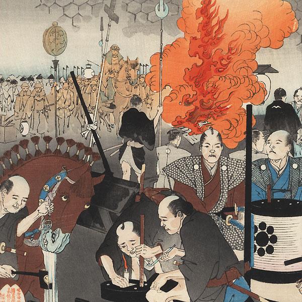 Daimyo Procession Arriving at Chiyoda Palace, 1897 by Chikanobu (1838 - 1912)