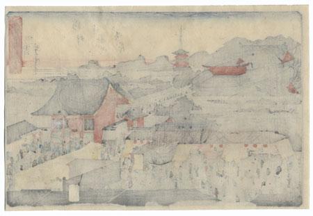 View of a Shrine, 1854 by Yoshitora (active circa 1840 - 1880)