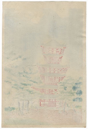 Pagoda in Spring by Eiichi Kotozuka (1906 - 1979)