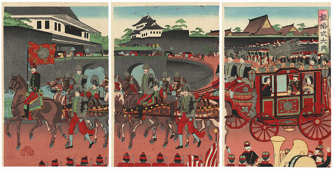 Imperial Carriage Leaving the Imperial Palace, 1890 by Meiji era artist (not read)