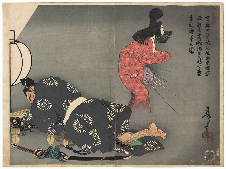 Sakata Kintoki Lodges in the Chambers of Minamoto no Raiko to Capture the Monstrous Spider, 1886 by Yoshitoshi (1839 - 1892)