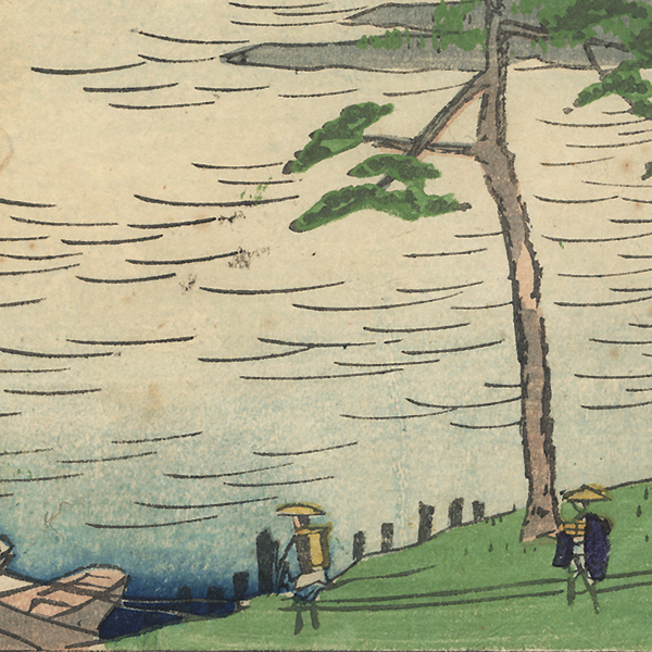 Pontoon Bridge by Hiroshige III (1843 - 1894)