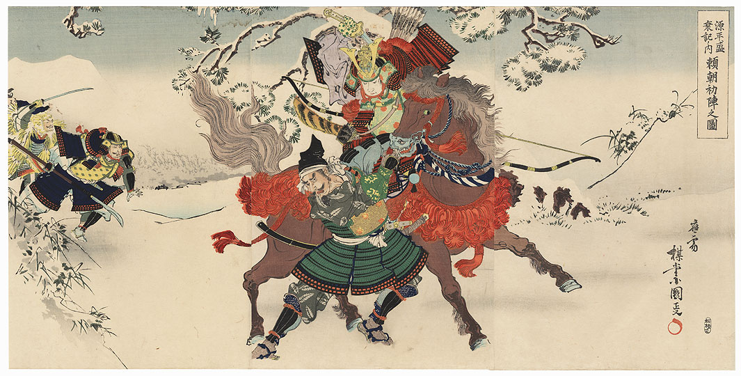 Minamoto no Yoritomo Fighting Enemies Bravely by Kokunimasa (1874 - 1944)