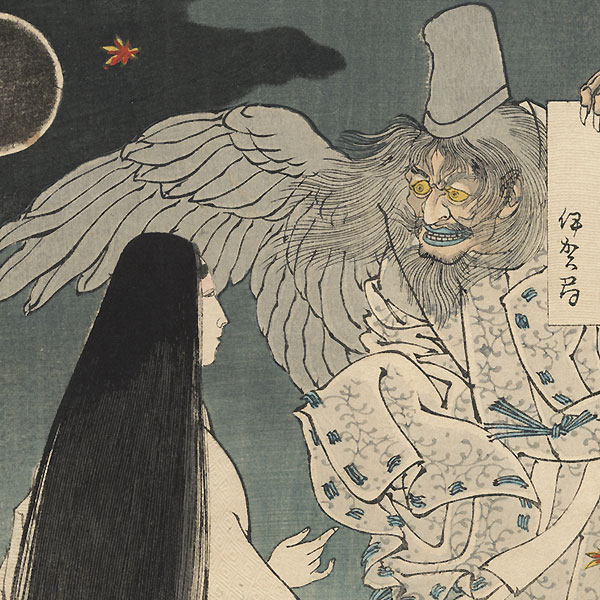 Mount Yoshino Midnight Moon by Yoshitoshi (1839 - 1892)