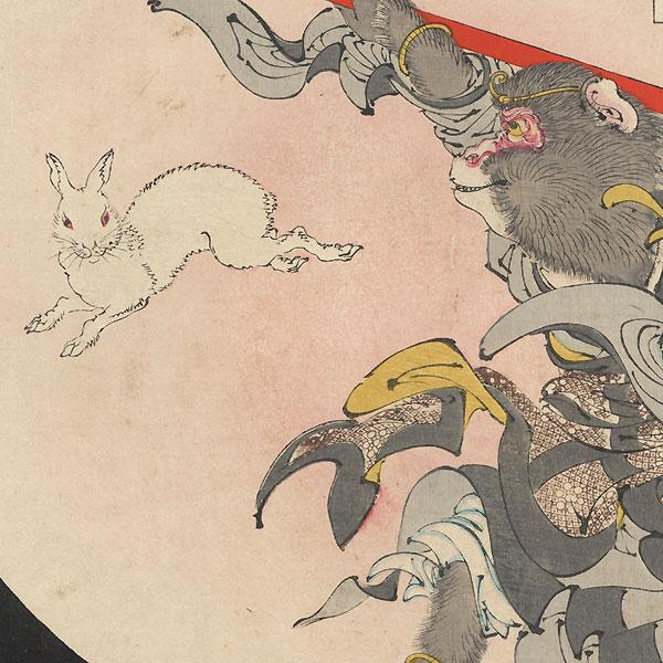 Jade Rabbit by Yoshitoshi (1839 - 1892)