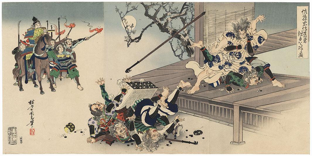 Sato Tadanobu and Overturned Go Board, 1895 by Kokunimasa (1874 - 1944)