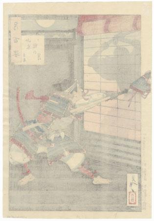 The Moon of Yamaki Mansion by Yoshitoshi (1839 - 1892)