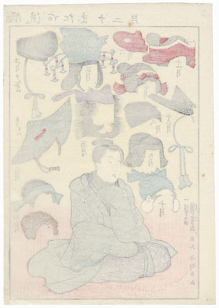 December by Kuniyoshi (1797 - 1861)