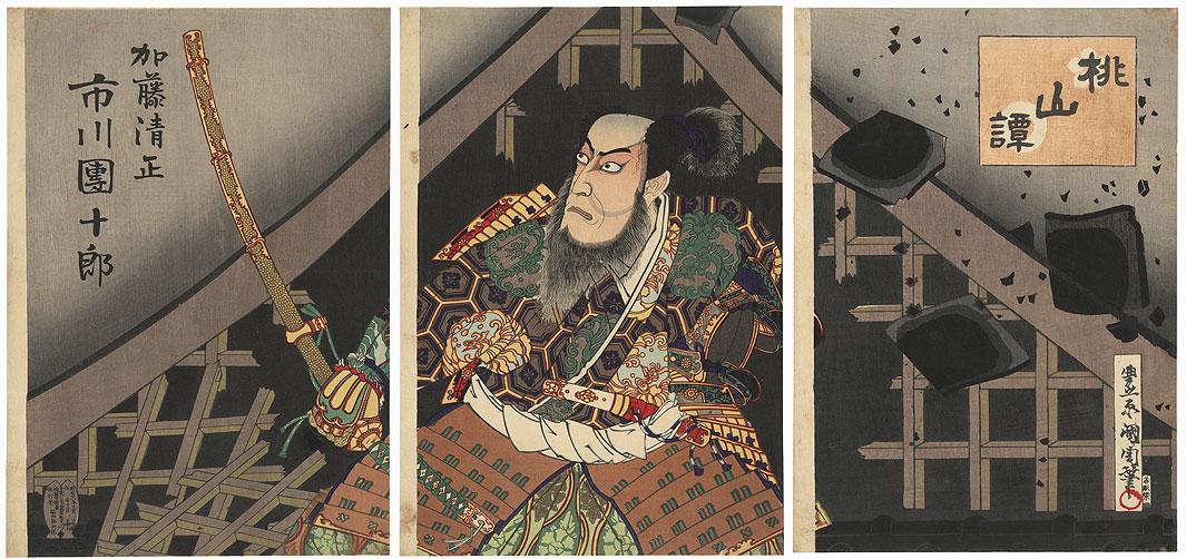 The Tale of Momoyama: Ichikawa Danjuro IX as Kato Kiyomasa, 1896 by Kunichika (1835 - 1900)