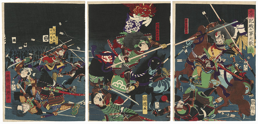 Battle of Shizugamine in the Taiheiki, 1865 by Kuniteru II (1829 - 1874)