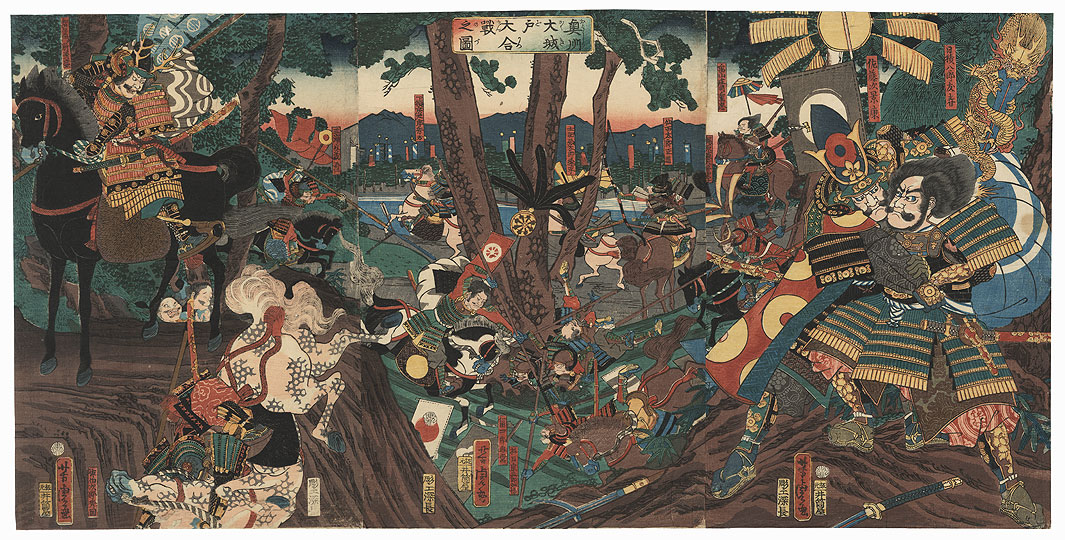 The Great Battle of Okido in Oshu Province, 1860 by Yoshitora (active circa 1840 - 1880)