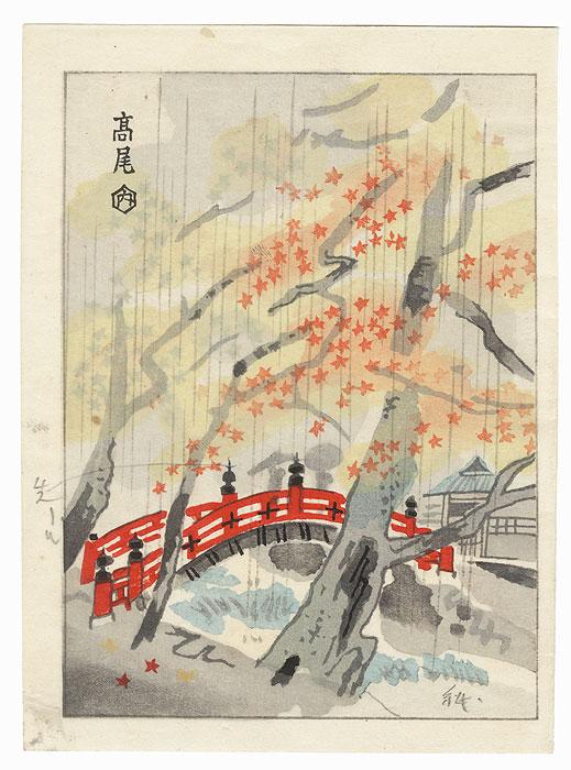 Autumn Rain at Takao by Shin-hanga & Modern artist (unsigned)