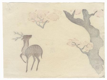 Deer under a Blossoming Cherry Tree by Shin-hanga & Modern artist (unsigned)