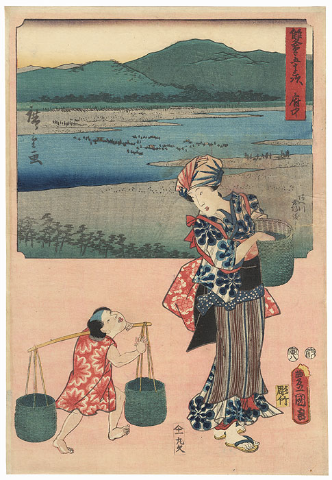 Fuchu: The Ferry Crossing at Abe River, 1854 by Hiroshige (1797 - 1858) and Toyokuni III/Kunisada (1786 - 1864)