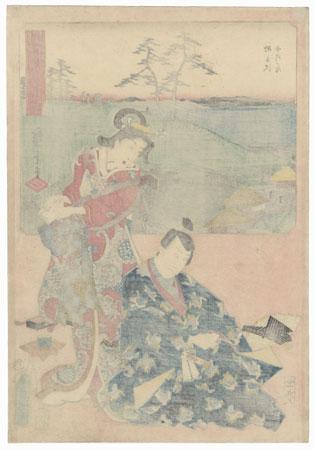 Oiso: Soga Juro and Oiso no Tora, 1854 by Hiroshige (1797 - 1858) and Toyokuni III/Kunisada (1786 - 1864)