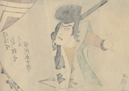 New Play at the Meijiza: Ichikawa Danjuro IX as Kagekiyo, 1895 by Kokunimasa (1874 - 1944)