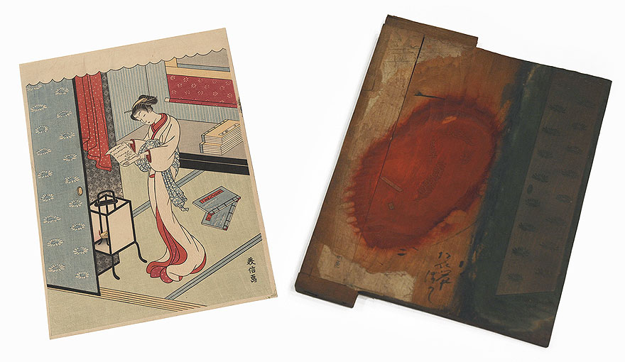 Complete Printing Block Set for Beauty Reading a Letter by Harunobu (1724 - 1770)