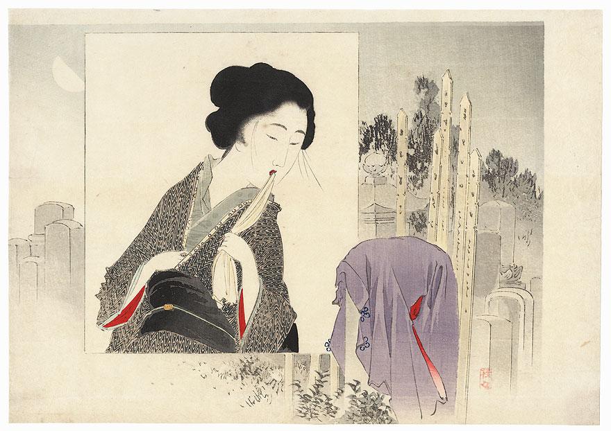 Widow and Widower Kuchi-e Print, 1899 by Takeuchi Keishu (1861 - 1942)