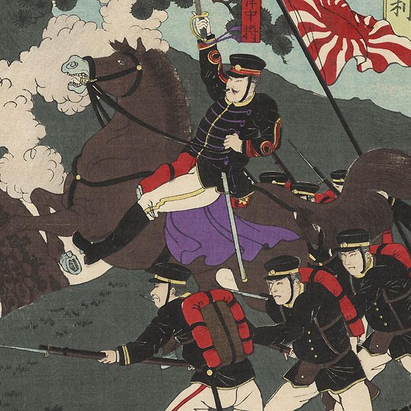 Battlefield Explosion, 1894 by Meiji era artist (not read)