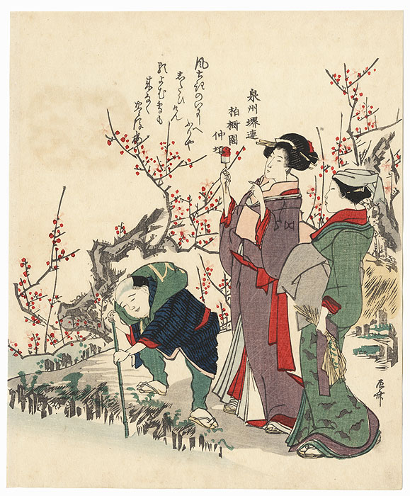 Two Women and a Servant by a Plum Tree Surimono by Shinsai (circa 1764 - 1820)