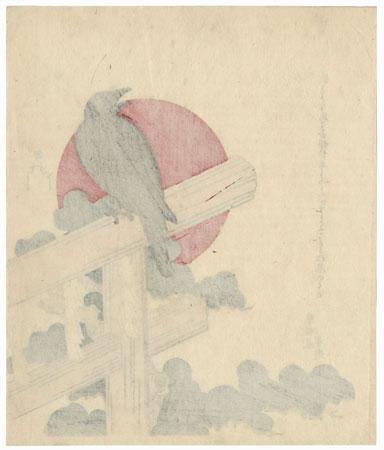 Crow on a Torii Gate Surimono by Edo era artist (unsigned)