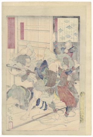 Minamoto no Yoshitomo Battling Osada Kagemune in Owari Province, 1879 by Yoshitoshi (active circa 1840 - 1880)