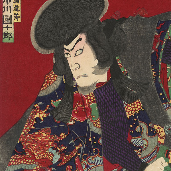 Angry Samurai and Magician, 1884 by Kunichika (1835 - 1900)