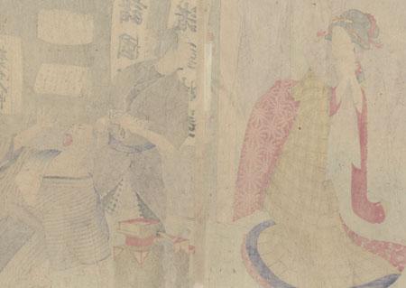 Okuma of the Shirokiya, 1886 by Yoshitoshi (active circa 1840 - 1880)