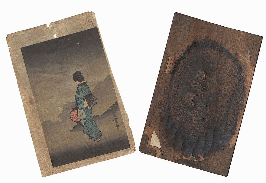 Complete Printing Block Set for Beauty with a Lantern by Hiroshige (1797 - 1858)