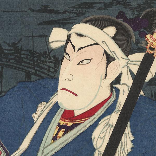 Bando Hikosaburo as a Samurai with a Naginata, 1877 by Kunichika (1835 - 1900)