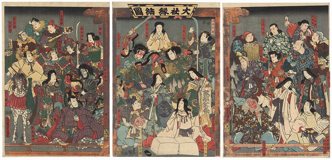 Matchmaking at the Grand Shrine of Izumo, 1851 by Toyokuni III/Kunisada (1786 - 1864)