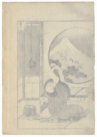 Fuji in a Window by  Hokusai (1760 - 1849)