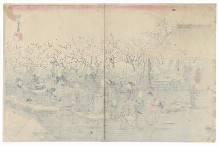 Plum Garden at Kameido, circa 1832 -1838 by Hiroshige (1797 - 1858)