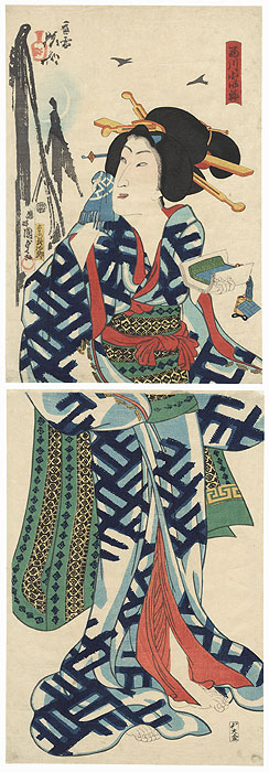Nishikawa, 1867 by Kunisada II (1823 - 1880) and Kyosai (1831 - 1889)