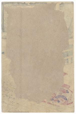 Hahakigi, Chapter 2 by Kunichika (1835 - 1900)