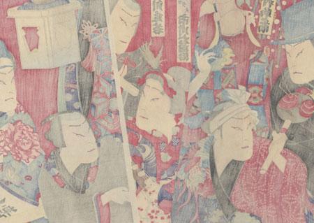 The Arrival of the Seven Lucky Gods' Treasure Ship, 1877 by Sadanobu (1809 - 1879)
