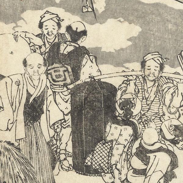 Fuji at a Village Boundary by  Hokusai (1760 - 1849)