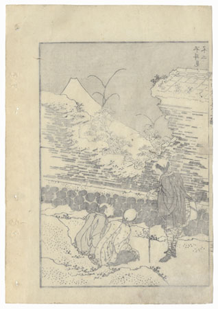 Surprise-View Fuji by  Hokusai (1760 - 1849)