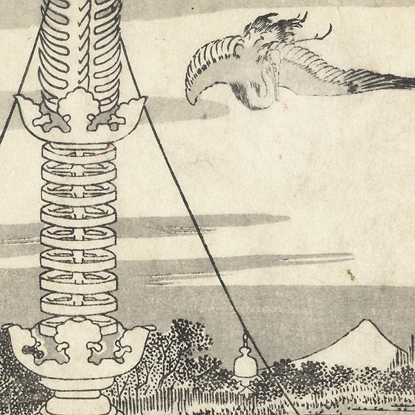 Fuji from Rakanji Temple by  Hokusai (1760 - 1849)