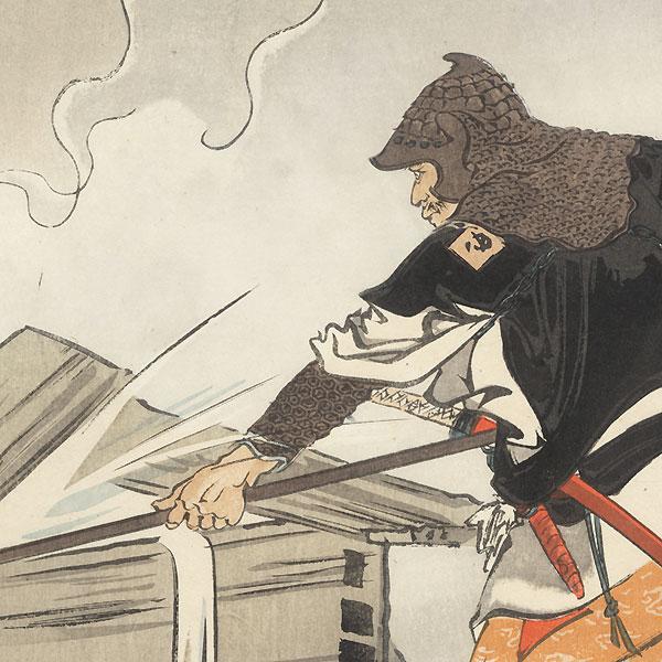 Kataoka Gengoe Takafusa by Gekko (1859 - 1920)