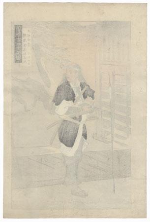 Mase Magokuro Masatoki by Gekko (1859 - 1920)