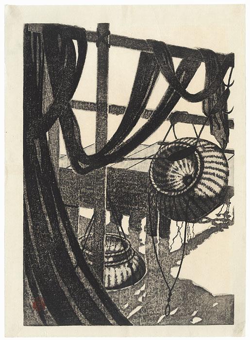 Fishing Baskets by Aoyama Masaharu (1893 - 1969)