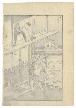 Fuji with a Scaffold by  Hokusai (1760 - 1849)