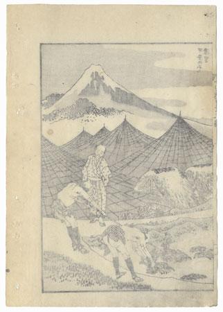 The Farmhand of Fuji in Kai Province by  Hokusai (1760 - 1849)