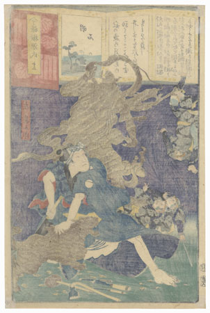 Akashi, Chapter 13: Hidari Jingoro, 1864 by Yoshiiku (1833 - 1904)