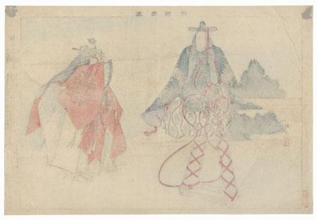 Naniwa by Tsukioka Kogyo (1869 - 1927)